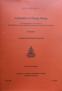 Antiquities of Zhang Zhung Vol 1