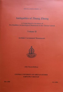 Antiquities of Zhang Zhung Vol 2