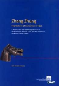 Zhung-Zhung