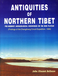 antiquities-of-northern-tibet