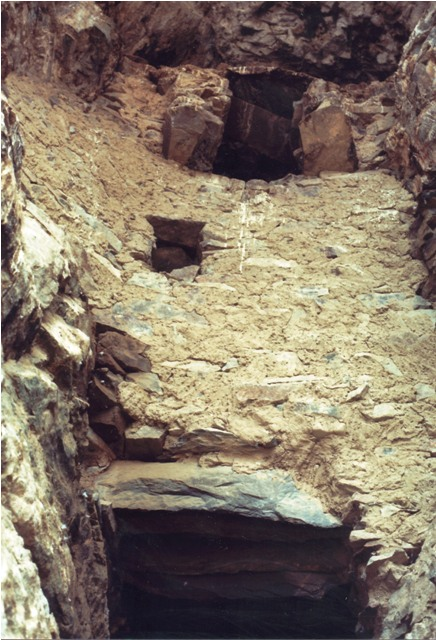 Fig. 7. A portion of a three-story façade built around a cave at another troglodytic settlement of Lake Dangra