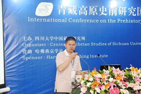 Fig. 10. Lai Zhongping delivering his lecture. Photo courtesy of the official conference photographers