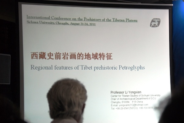 Fig. 12. From the presentation of Li Yongxian. Photo courtesy of Chen Jian