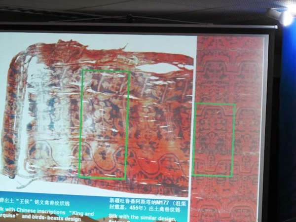 Fig. 3. The silk from the Gurgyam burial (left) and one from Xinjiang, PRC. From the presentation of Tong Tao