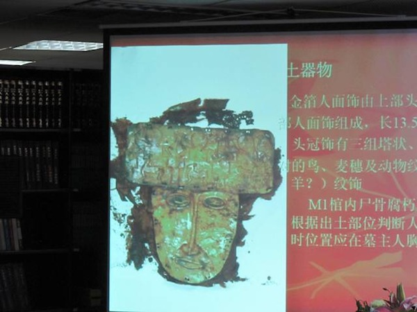 Fig. 7. The golden burial mask discovered in a Quta burial, Guge, TAR. From the presentation of Lin Linhui