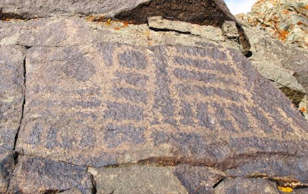 Fig. 12. Chorten-like petroglyphs, imperial period (?).