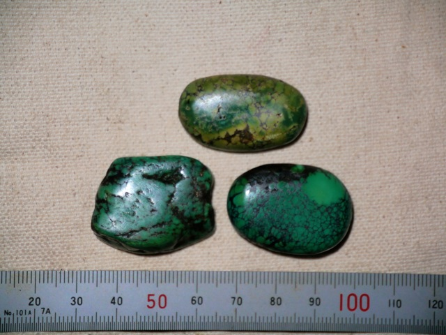 Fig. 3. Three large Tibetan turquoise beads.
