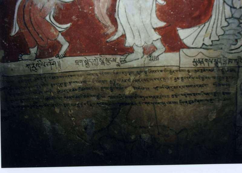 Fig. 27. A dedication written below the territorial deities examined, supra.