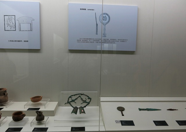 Fig. 109. A selection of pre-Imperial period ceramics and metal objects. Tibet Museum collection