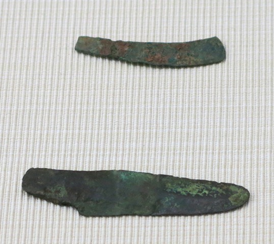 Fig. 111. Bronze knife blades from a stone-chambered tomb, Gonjo county, Chamdo prefecture. Pre-Imperial period. Tibet Museum collection.