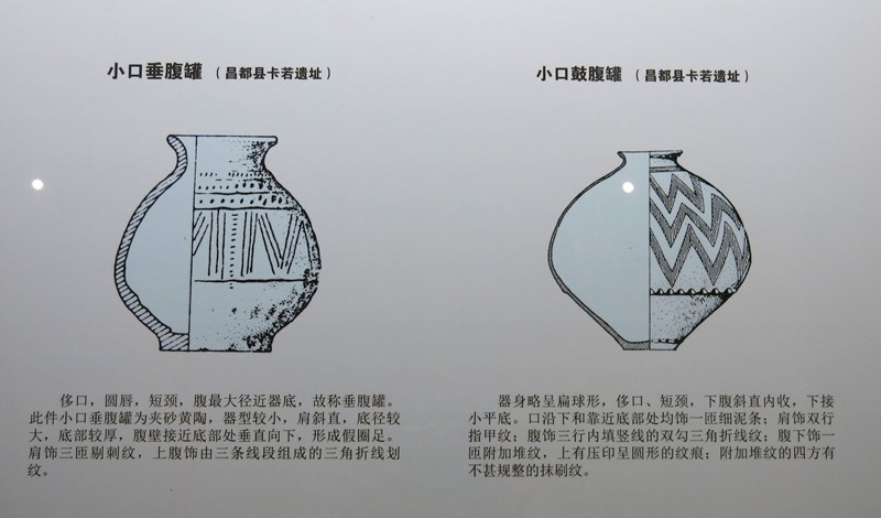 Fig. 52. Diagrams of the design and thin and thick wall structure of ceramic jars with globular bodies, narrow necks, flared lips and flat bottoms, and exhibiting incised, stamped and punctated geometric designs on the exterior.
