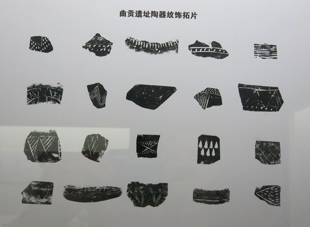 Fig. 69. The various types of decorations (cord-marked, incised, stamped, punctated) found on vessels from Chugong, Lhasa. Late Neolithic (4000–3500 BP). Tibet Museum collection.