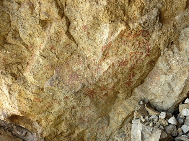 Fig. 28.3. The largest concentration of pictographs at Sinmo Khadang. They are situated on the west wall of the cave near its south mouth.