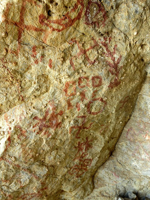Fig. 28.4. The right portion of the main concentration of pictographs, Sinmo Khadang.