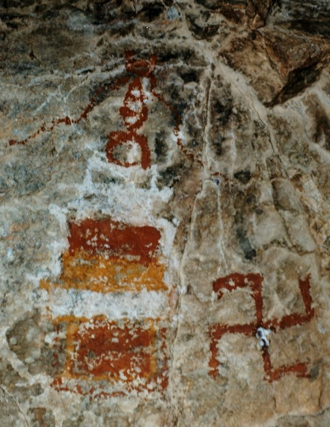 Fig. 42. Polychrome stepped shrine and counterclockwise swastika, central Changthang. This example is more in keeping with the iconometric conventions of chortens in later times.