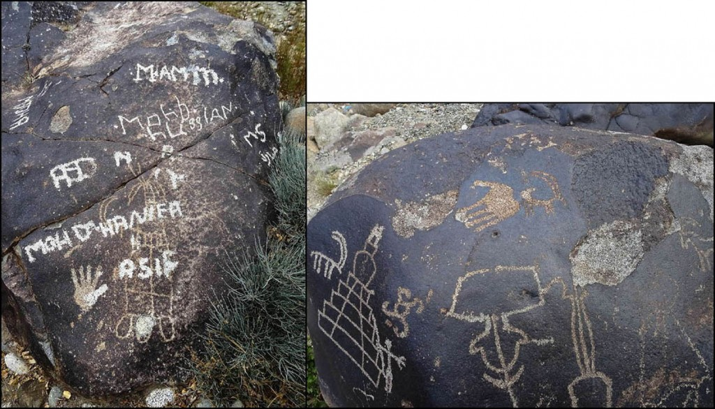 Fig. 12. The two handprints of Kharool. [Q. Devers]