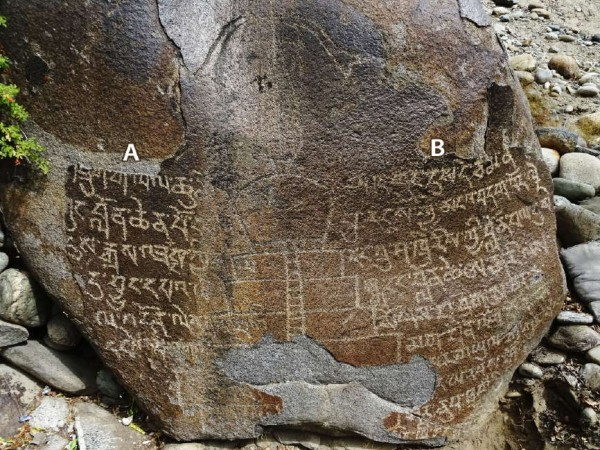 Fig. 19: Closer view of the two parts of the main inscription, Kharool. [Q. Devers]